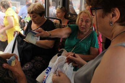 v-zaporozhe-uvelichat-prisutstvie-kontrolerov-v-obshhestvennom-transporte.jpg