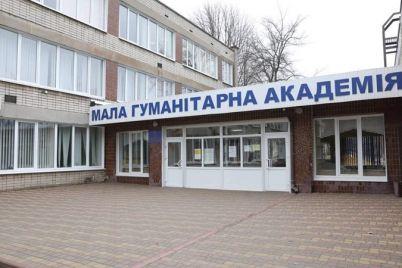 v-zaporozhe-uzhestochili-karantin-kak-budut-rabotat-shkoly-i-detsady.jpg
