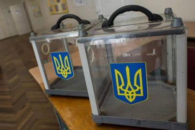 v-zaporozhe-v-dele-massovogo-izmeneniya-adresov-dlya-golosovaniya-vruchili-podozreniya-chetverym-figurantam.jpg