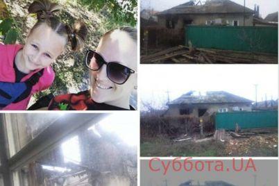 v-zaporozhe-v-goryashhem-dome-pogib-rebyonok-foto.jpg