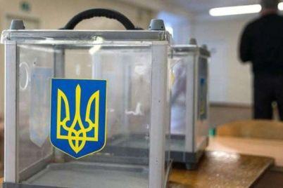 v-zaporozhe-v-izbiratelnyj-uchastok-brosili-slezotochivuyu-granatu-deputat.jpg