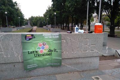 v-zaporozhe-v-parke-trudovoj-slavy-proshla-ekologicheskaya-akcziya-world-cleanup-day.jpg
