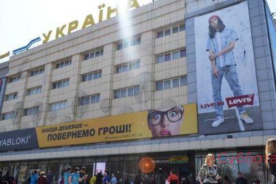 v-zaporozhe-v-torgovom-czentre-proishodila-evakuacziya-lyudej-podrobnosti.jpg