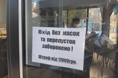 v-zaporozhe-v-transport-puskayut-tolko-po-propuskam-kak-soblyudayut-novye-pravila-fotoreportazh.jpg