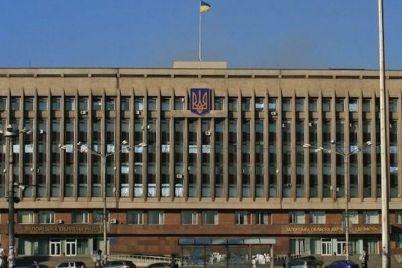 v-zaporozhe-vklyuchat-sireny-opoveshheniya-o-chs.jpg