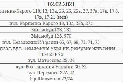 v-zaporozhe-vo-vtornik-chast-goroda-ostanetsya-bez-sveta-adresa.jpg