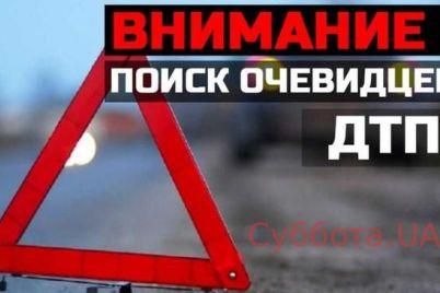 v-zaporozhe-voditel-avtomobilya-sbil-pensionerku-a-zatem-skrylsya-s-meta-proisshestviya-podrobnosti-proisshestviya.jpg