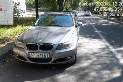 v-zaporozhe-voditelyu-vypisali-maksimalnyj-shtraf-za-narushenie-parkovki.jpg