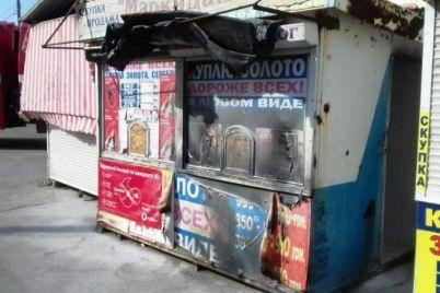 v-zaporozhe-vozle-czentralnogo-rynka-gorel-kiosk.jpg