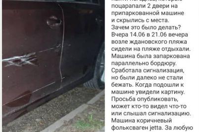 v-zaporozhe-vozle-plyazha-huligany-poczarapali-priparkovannuyu-inomarku-i-sbezhali-foto.jpg