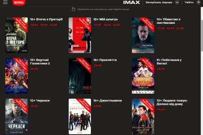 v-zaporozhe-vozobnovili-rabotu-kinoteatry-chto-pokazyvayut.jpg