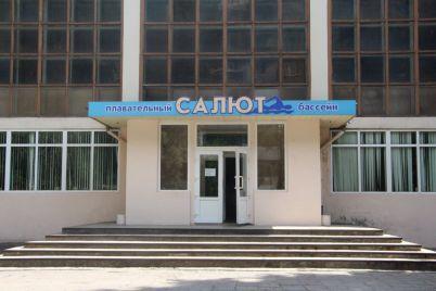 v-zaporozhe-vpervye-za-50-let-nachali-rekonstrukcziyu-bassejna-salyut.jpg