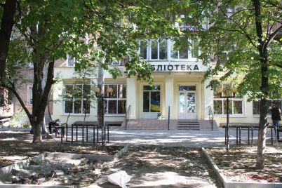 v-zaporozhe-vskore-poyavitsya-obnovlennyj-skver-foto.jpg