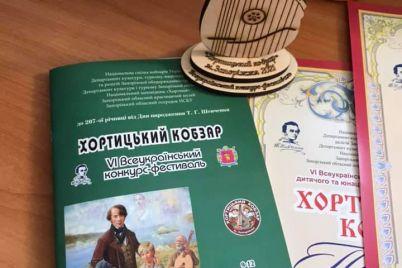 v-zaporozhe-vybrali-luchshih-yunyh-banduristov-ukrainy.jpg