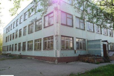 v-zaporozhe-vystavili-na-torgi-zdanie-instituta-za-23-milliona-griven.jpg