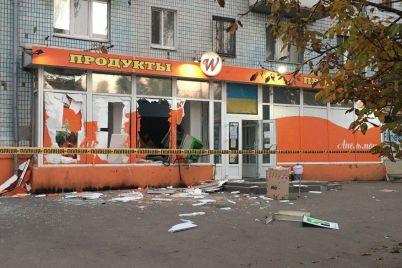 v-zaporozhe-vzorvali-bankomat-v-banke-schitayut-ushherb-i-obuyavili-voznagrazhdenie.jpg