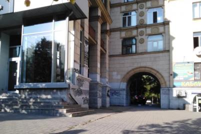 v-zaporozhe-za-38-milliona-prodayut-salon-krasoty-vip-klassa-foto.png