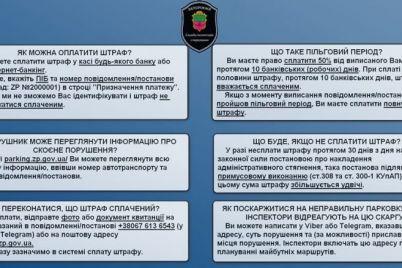 v-zaporozhe-za-nepravilnuyu-parkovku-oshtrafovali-na-sto-tysyach.jpg