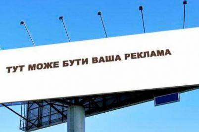 v-zaporozhe-zaderzhali-parnya-kotoryj-obrisoval-kraskoj-10-bordov.jpg