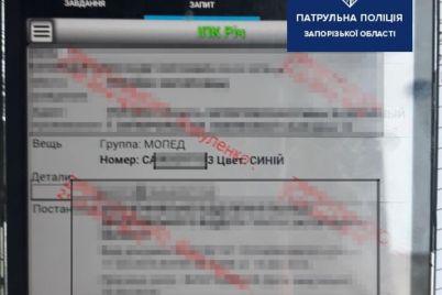 v-zaporozhe-zaderzhali-podozritelnogo-muzhchinu-kotoryj-katil-moped-foto.jpg