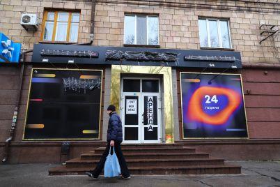 v-zaporozhe-zakrylis-loterei-kosmolot-na-fasadah-obuyavleniya-ob-arende-foto.jpg