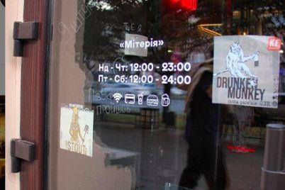 v-zaporozhe-zakrylos-populyarnoe-kafe.jpg