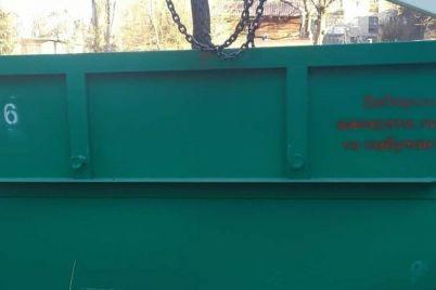 v-zaporozhe-zakupili-kontejnery-pod-remontnye-othody-na-12-millionov-griven-gde-ih-ustanovyat.jpg