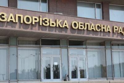 v-zaporozhe-zaminirovali-oblsovet-deputaty-prodolzhayut-rassmatrivat-voprosy-povestki-dnya.jpg