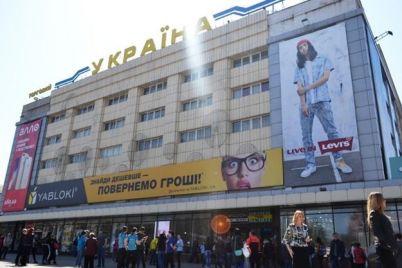v-zaporozhe-zaminirovali-torgovyj-czentr-zloumyshlennik-zaderzhan.jpg