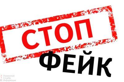 v-zaporozhe-zapustili-ocherednoj-koronavirusnyj-fejk-foto.jpg
