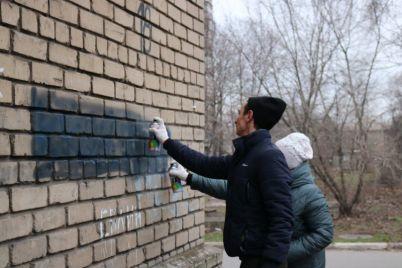 v-zaporozhe-zarisovali-reklamu-narkotikov-na-fasadah-domov-foto.jpg