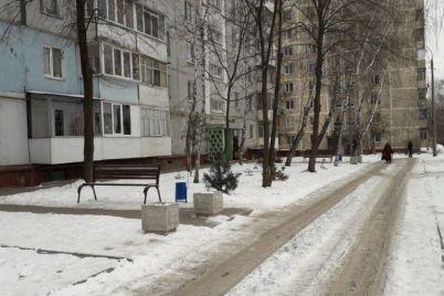 v-zaporozhe-zhiteli-mnogoetazhki-platyat-za-otoplenie-v-neskolko-raz-menshe-drugih.jpg