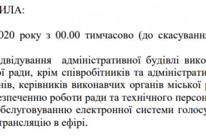 v-zaporozhe-zhurnalistov-ne-puskayut-v-zdanie-merii-reakcziya-nszhu.png