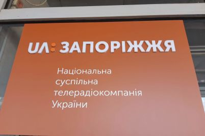 v-zaporozhe-zhurnalisty-vyshli-na-akcziyu-prostesta-foto.jpg