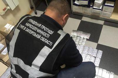 v-zaporozhskih-aptekah-nezakonno-prodavali-narkosoderzhashhie-preparaty.jpg