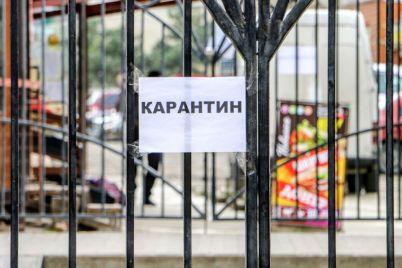 v-zaporozhskih-parkah-ogranichat-rabotu-dazhe-kofejnyh-kioskov-podrobnosti.jpg