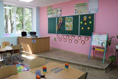 v-zaporozhskih-shkolah-oborudovali-neobychnye-kabinety-dlya-pervoklassnikov-foto.jpg