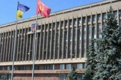 v-zaporozhskij-oblastnoj-sovet-obratilis-srazu-14-kommunalnyh-predpriyatij-s-prosboj-vydelit-im-deneg.jpg