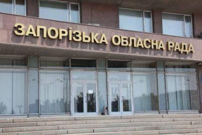 v-zaporozhskij-oblastnoj-sovet-poka-ne-postupali-zayavleniya-ot-zhelayushhih-vozglavit-novoe-ku-zhemchuzhina-horticzy.jpg