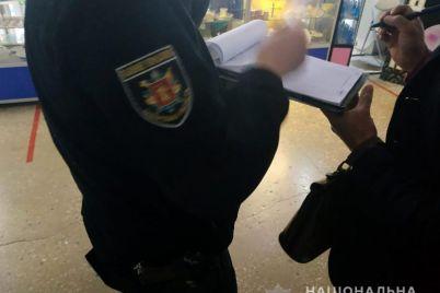 v-zaporozhskoj-apteke-bez-reczepta-prodavali-lekarstva-s-narkoticheskimi-veshhestvami.jpg