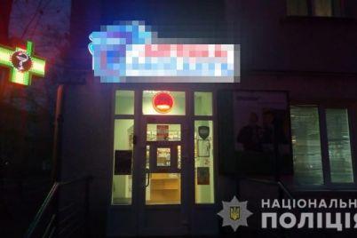 v-zaporozhskoj-apteke-prodavali-opasnye-tabletki-bez-reczepta.jpg