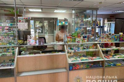 v-zaporozhskoj-apteke-tabletki-s-narkotikami-prodavali-vsem-zhelayushhim.jpg