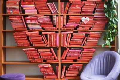 v-zaporozhskoj-biblioteke-sozdali-ogromnuyu-valentinku-iz-knig-i-zovut-na-fotosessii.jpg
