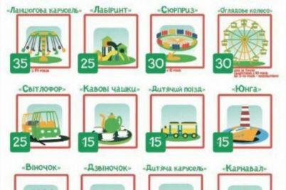 v-zaporozhskoj-dubovke-zarabotali-attrakcziony-obzor-czen-foto.jpg