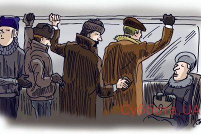 v-zaporozhskoj-marshrutke-u-devushki-ukrali-telefon-stali-izvestny-podrobnosti-video.jpg