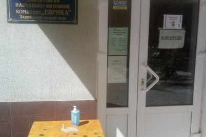 v-zaporozhskoj-merii-reshili-uvolit-direktora-detsada-gde-vypal-iz-okna-4-letnij-rebenok.jpg