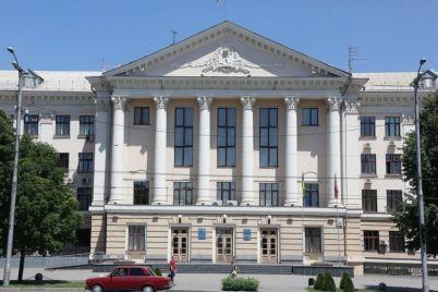 v-zaporozhskoj-merii-zapustyat-sistemu-elektronnogo-dokumentooborota.jpg