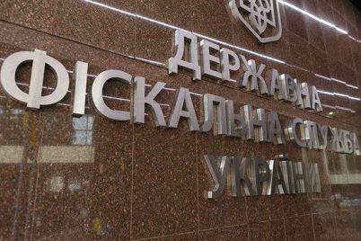 v-zaporozhskoj-nalogovoj-zayavili-o-raskrytii-shemy-ukloneniya-krupnym-predpriyatiem-na-420-millionov-griven.jpg