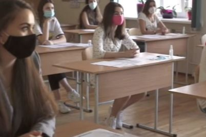 v-zaporozhskoj-oblasti-14-vypusknikov-shkol-nabrali-na-vno-200-ballov.jpg
