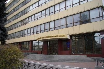 v-zaporozhskoj-oblasti-46-sotrudnikov-nalogovoj-narushili-trebovaniya-antikorrupczionnogo-zakonodatelstva.jpg